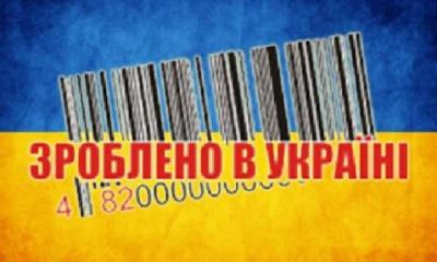 Росія хоче встановити квоти на українські товари