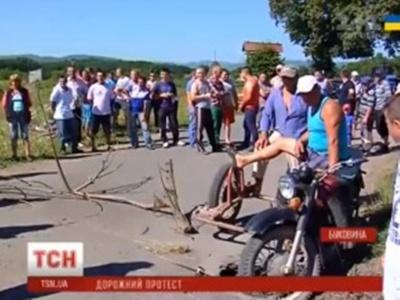 На Буковині мешканці трьох сіл перекрили дорогу. Вимагають ремонту