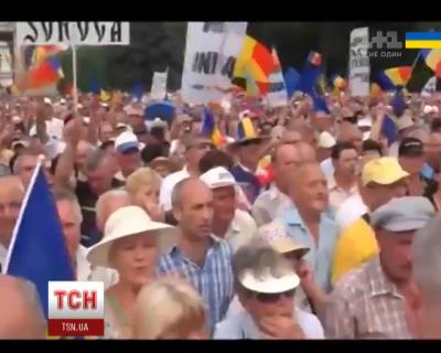 """""""Румуніє, врятуй!"""": тисячі молдаван на мітингу вимагали об'єднання з сусідньою державою"""