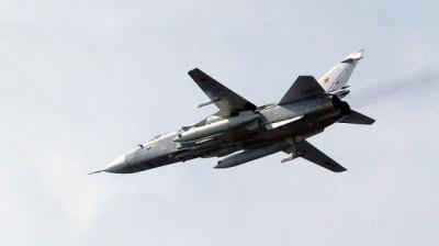 У Росії знову розбився військовий літак. Вже п'ятий за останній місяць