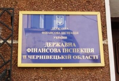 На Буковині за фінансові порушення звільнили з посад 8 керівників