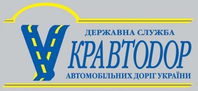 """Кабмін прийняв рішення про ліквідацію """"Укравтодору"""""""