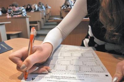 Ще двоє випускників отримали 200 балів на ЗНО з математики