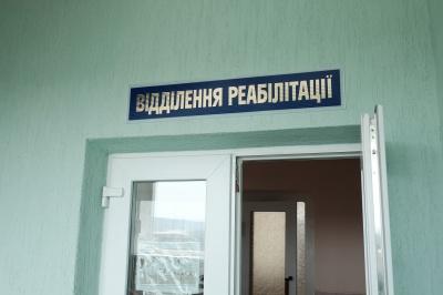 На Буковині закрили ще один реабілітаційний центр для інсультників