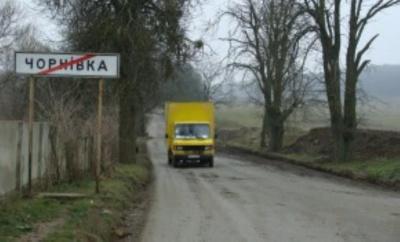 З Чернівцями хочуть об'єднуватися три села