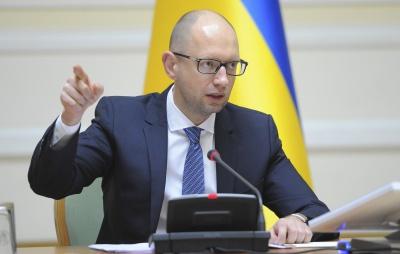 Яценюк анонсував заміну паспортів на ID-картки