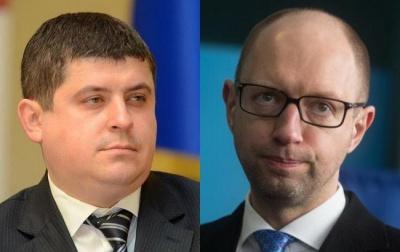 """Яценюк спробував посилити свої позиції в """"Народному фронті"""""""