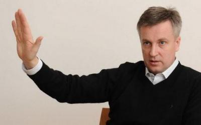 Наливайченко оформив собі статус учасника АТО