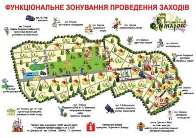 """Як ярмаркуватимуть Чернівці. Програма """"Петрівського ярмарку"""""""