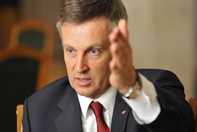 Наливайченко заявив, що відмовиться від статусу учасника АТО
