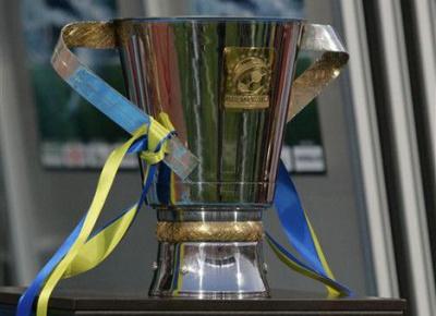 Сьогодні - матч за футбольний суперкубок України