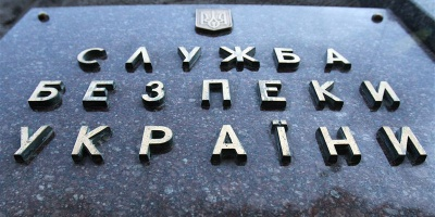 СБУ провела у Мукачеві понад 40 обшуків. Вилучено зброю та набої