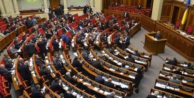 У Раді затвердили призначення субсидій на компослуги для учасників АТО