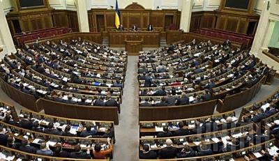 Зміни до Конституції відправили до Конституційного суду