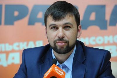 """У """"ДНР"""" чомусь вирішили, що Україна має погоджувати зміни до Конституції з Росією"""