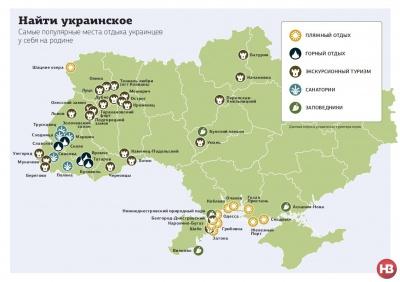 Криза допомагає Чернівцям залучати туристів, - ЗМІ