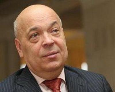 """Колишній губернатор Закарпаття платив """"Правому сектору"""", - Москаль"""