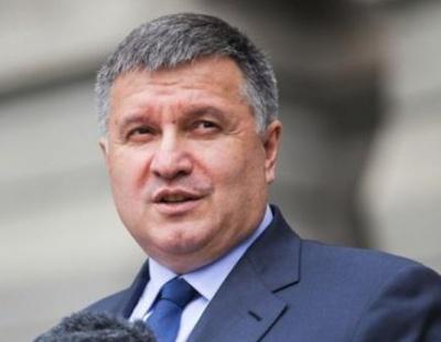 Аваков розповів про нову поліцію на Закарпатті