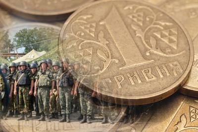 Із зарплат мобілізованих військовий збір не стягують