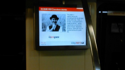 Концерти чернівчанина рекламують у варшавському метро (ФОТО)