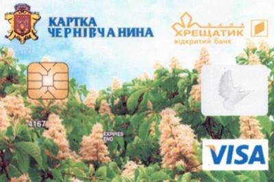 """У мерії взялися за """"Картку чернівчанина"""": вже чотири банки готові брати участь у проекті"""