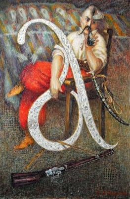 У Чернівцях презентують серію картин із козацьким письмом