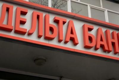 """ЗМІ: """"Дельта Банк"""" вивів 4 мільярди на фірми своїх співробітників"""