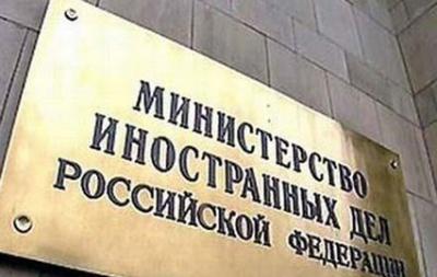У Кремлі погрожують ескалацією військових дій на Донбасі