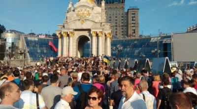 """У Києві, на віче організованому """"ПС"""", зібралося кілька тисяч людей"""