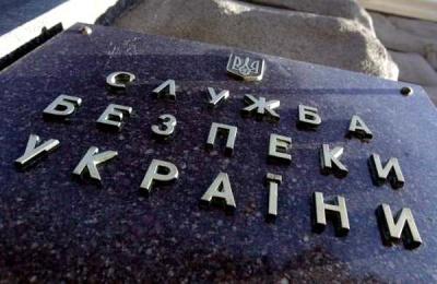 СБУ заблокувала у Держказначействі 110 мільйонів, які збиралися перерахувати сину Януковича