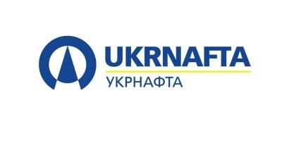 «Укрнафта» виплатить 600 мільйонів дивідендів