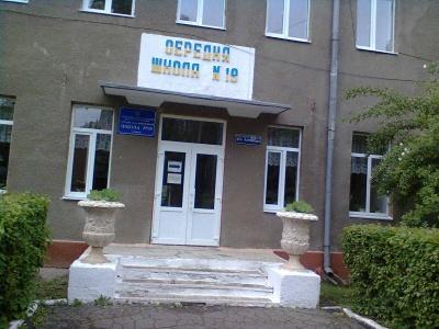 На Буковині можуть закрити 19 малочисельних шкіл