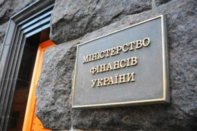 Україна уникнула технічного дефолту