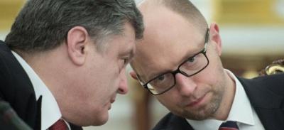 Чого не розуміють Порошенко і Яценюк
