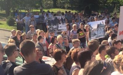 У Маріуполі протестують проти демілітаризації Широкиного