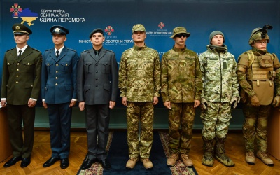 У МО презентували нову форму для армії