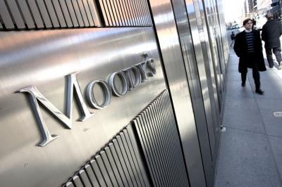 Агентство Moody's: Переддефолтний стан очікує на Україну у вересні