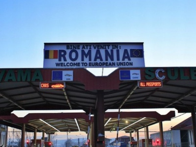 У 2016 році на кордоні з Румунією запрацюють два нові пункти пропуску