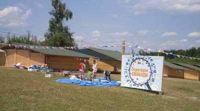 У дитячому таборі на Буковині – батути і повітряні переправи