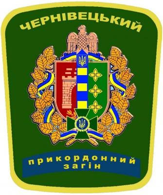 У Чернівцях триває комплектування 31 прикордонного загону