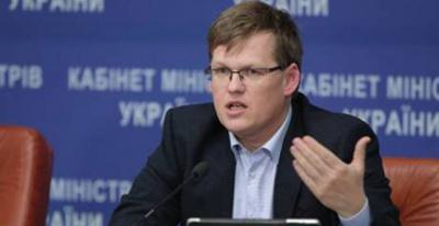 Розенко: Субсидії вже отримують 1,9 мільйона українських сімей
