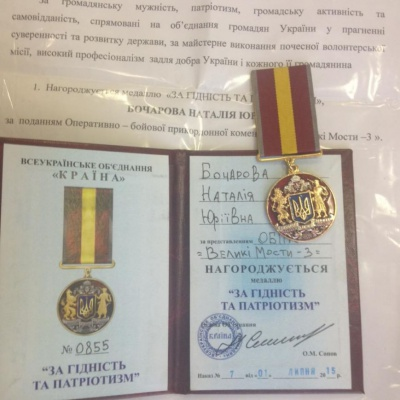 """Волонтерку з Чернівців нагородили медаллю """"За гідність і патріотизм"""""""