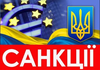 До продовжених санкцій ЄС проти РФ приєдналися ще шість країн