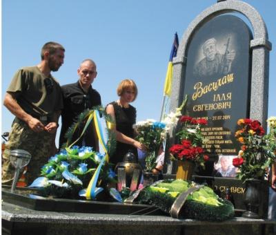 На Буковині освятили пам'ятник воїну АТО
