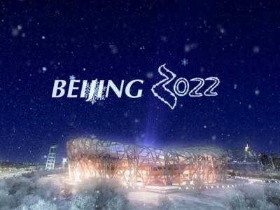 Стало відомо де відбудеться зимова Олімпіада-2022