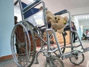 """Замість харчування дітей-інвалідів в обласному центрі """"Особлива дитина"""" збільшать зарплату"""