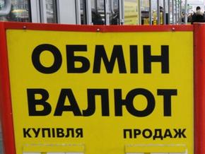 У липні українці купили валюти на 135 мільйонів менше ніж продали