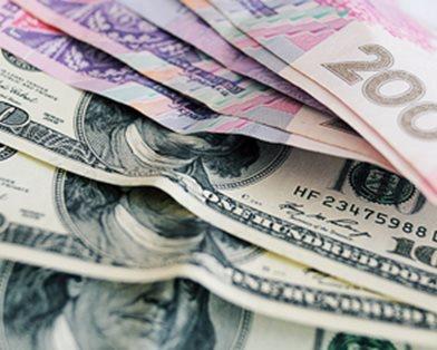 НБУ зміцнив офіційний курс гривні на 40 копійок