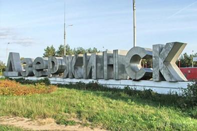 Бойовики знеструмили Дзержинськ і 3 шахти, під землею 216 осіб. Є поранені