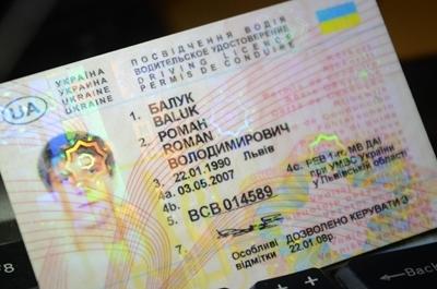 Купити водійські права в Україні буде неможливо - Геращенко